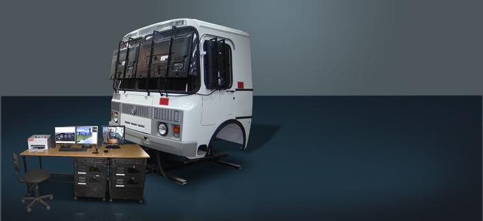 симулятор вождения автобус скачать торрент