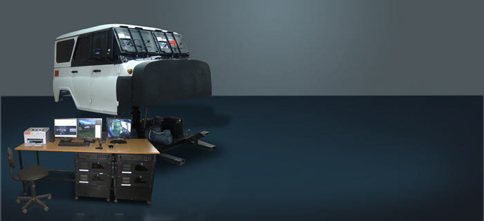 Dynamic driving simulator UAZ